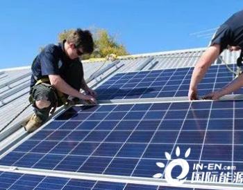 爱尔兰再建设400兆瓦的太阳能