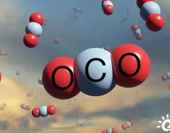 谁将率先突破碳期货?