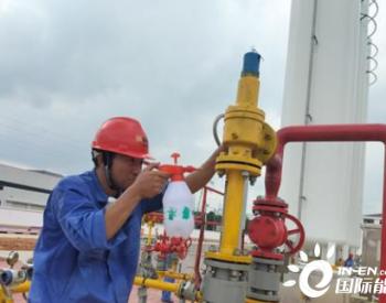 江西省泰和县华润燃气西桥路LNG储备站预冷调试成功