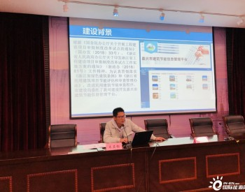 浙江嘉兴市提前完成绿色节能3项年度考核目标