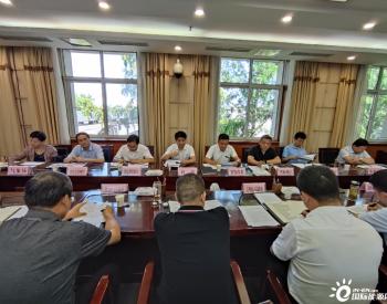陕西省组织召开秦岭生态环境保护委员会联席会议暨