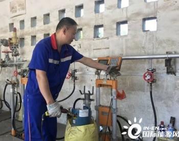 """湖北省宣恩县:建立""""一瓶一码一档""""加强气瓶信息化监管"""