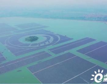 山东德州陵城将建世界上单体最大的水上漂浮式光伏