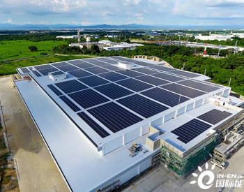晶科能源丨助力菲律宾打造首家清洁能源奶酪厂