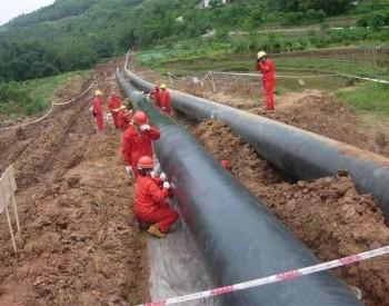 陕西省安康市汉阴县住建局加快推进天然气管道工程建设