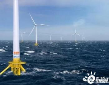 <em>FPSO</em> 巨头 SBM Offshore 涉足海上风电!拿下英国浮式风电项目水下订单