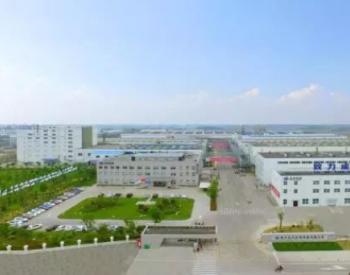 华友钴业约6亿元参设产业基金 投资浙江时代锂电公