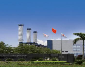 深圳能源3.7亿收购布局大湾区 电力环保发力半年扣