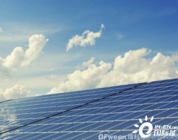 <em>太阳能行业</em>的发展困局:光伏电池回收市场困境重重