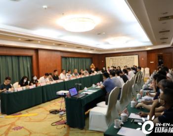 河北省生态环境厅召开二氧化碳捕集利用封存试点项
