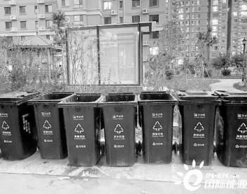 河北省石家庄市民生活垃圾分类的意识已初步养成