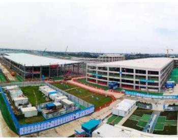陕西省西安市泾河新城隆基绿能光伏产业项目:整体