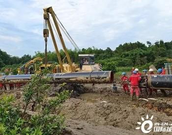国家管网新气管道公司广西支干线工程举行开工仪式