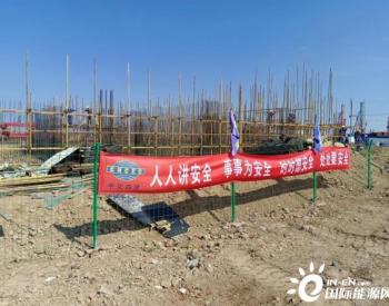 四化建承建的内蒙古新特一期10万吨高纯多晶硅项目