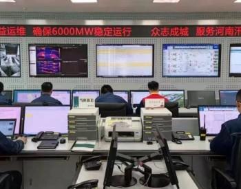 河南电网吸收省外电力创历史新高 达1481万千瓦