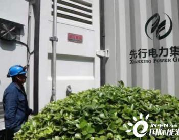 国网宝鸡供电公司自主研发应急箱变在抢险救灾中派