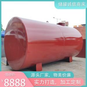大铁桶储罐硫酸罐油桶1吨车载10吨柴油罐5t储料罐储存罐
