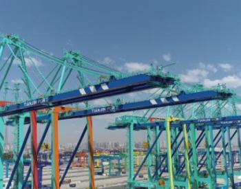 """聚焦""""双碳""""目标 天津港打造人工智能""""零碳码头"""
