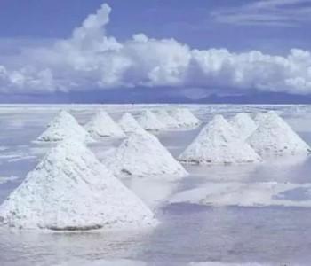 盐湖提锂或能缓解供应紧张