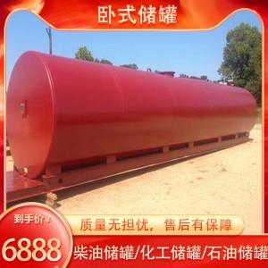 1吨硫酸罐油桶10吨大容量15吨化工罐储料罐储液罐2吨储油桶
