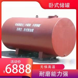 5t卧式柴油罐1t油桶15吨10吨化工罐1吨不锈钢储存罐