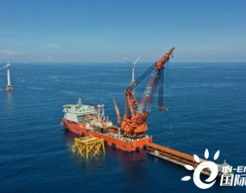 中国能建<em>广东火电</em>完成国内首个近海深水区海上升压站基础吊装及沉桩施工