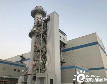中国能建江苏电建三公司承建华电襄阳燃机项目首套