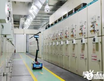 湖南长沙44座变电站将上线智能巡检机器人
