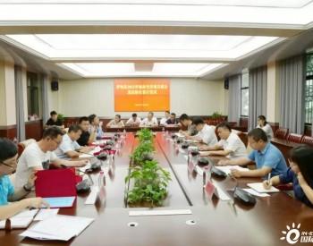 贵州省罗甸县举行2021年地面光伏联合送出协议签订