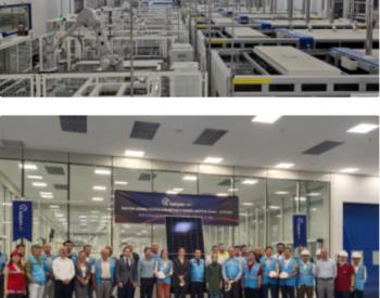 CETC电科装备-土耳其Kalyon<em>光伏产业园</em>二期项目首块组件成功下线