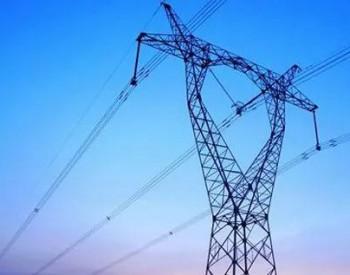 峰谷电价价差原则上不低于4: