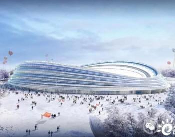 助力2022年北京<em>冬奥会</em>——中山瑞科新能源有限公司成功签约国家速滑馆项目