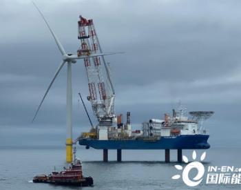 到2030年美国海上风电预增21GW 低于预期目标