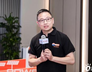 晶科科技董事长李仙德:保持创业之初的棱角 看到机会并牢牢抓住它