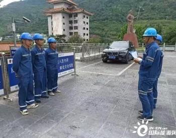 贵州金元茅台综合智慧能源一期项目开工