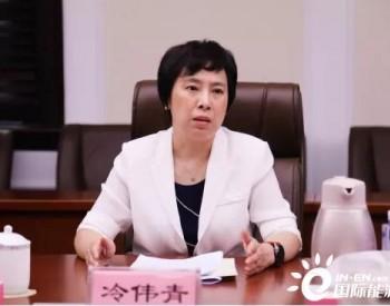 重返上海电气,冷伟青接任上海电气集团董事长一职!