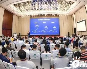 """2021国际AIoT生态发展大会举行 易事特集团""""光储"""