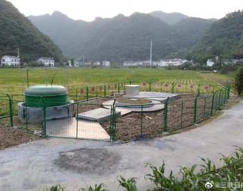 湖北宜昌建成40个生态循环农业示范点#