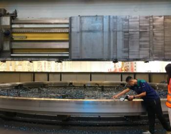 直径11.5米的超大型整体式轴