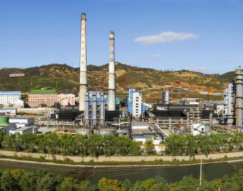 山西通洲煤焦集团215万吨综合<em>煤化工项目</em>扎实推进