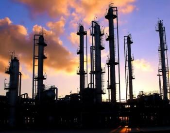 天然气副产品价格上升57%