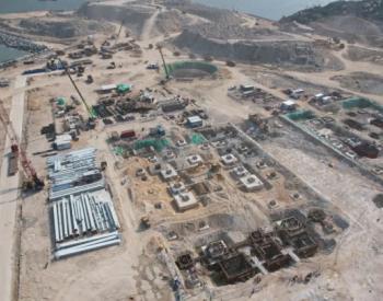 华电丰盛广东汕头电厂新建项目主厂房第一方混凝土完成浇筑