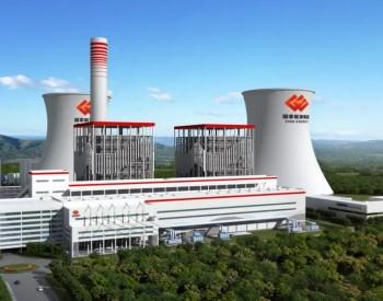 广东国能清远电厂2×100万千瓦超超临界二次再热新