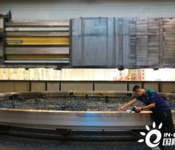 直径11.5米的超大型整体式轴承锻件成功下线!