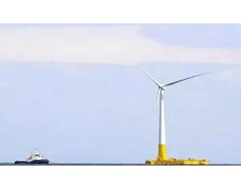 世界首个浮式海上风电制氢工厂即将运营