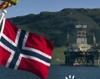 热点评论 为何挪威不放弃石油和天然气