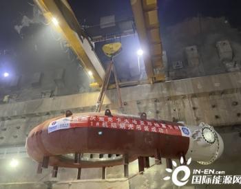 中东抽蓄项目1号机组蜗壳吊装成功