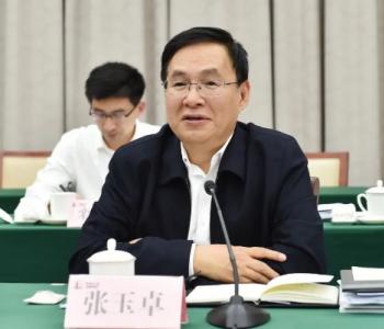 重磅人事!中石化董事长张玉卓任中国科协党组书记!
