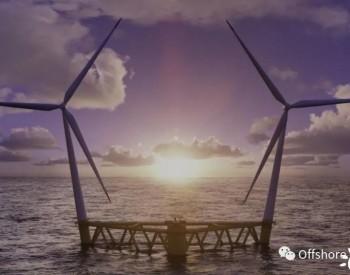 240万英镑双涡轮<em>浮式风电项目</em>!Hexicon完成英国Wave Hub项目收购