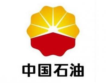中国石油连续五年位列第四